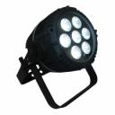 Прожекторы LED уличные