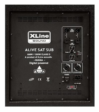 XLine ALIVE SAT Акустический комплект активный